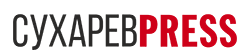 Сухарев — блог Логотип